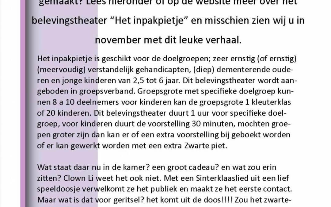 Belevingstheater Het inpakpietje November, December 2016